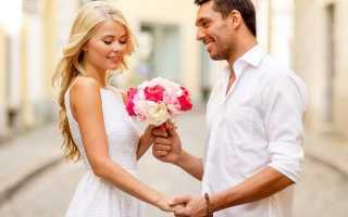 Что подарить девушке на второе свидание