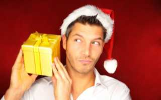 Что подарить другу мальчику на новый год