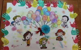 Стенгазета на юбилей детского сада шаблоны