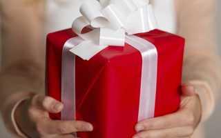 Что дарят на юбилей