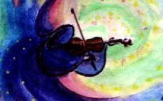Концерт художественной самодеятельности сценарий