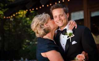 Слова мамы на свадьбе молодоженам