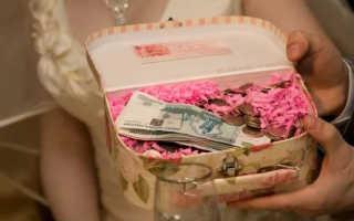 Интересные поздравления на свадьбу с вручением денег