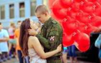 Что подарить девушке перед уходом в армию