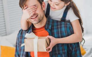 Сайт подарков на день рождения мужчине