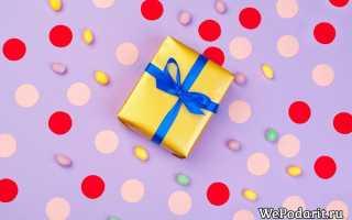 Подарок для мальчиков 9 лет