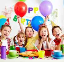 Сценарий ко дню рождения