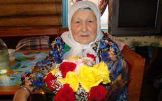 Песни на день рождения 90 лет