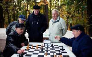 Игры для пожилых людей в небольшом помещении