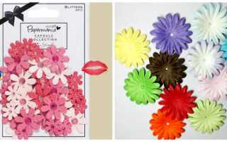 Как называется изготовление цветов из бумаги