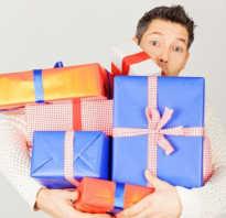 Варианты подарков на день рождения мужчине