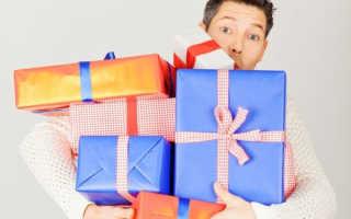 Варианты подарка мужчине на день рождения
