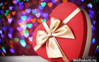 Подарок девушке 12 лет