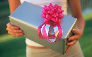 Что можно подарить на 25 летие девушке